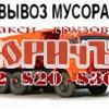 Самосвалы и полуприцепы. фуры 2 820 - 830